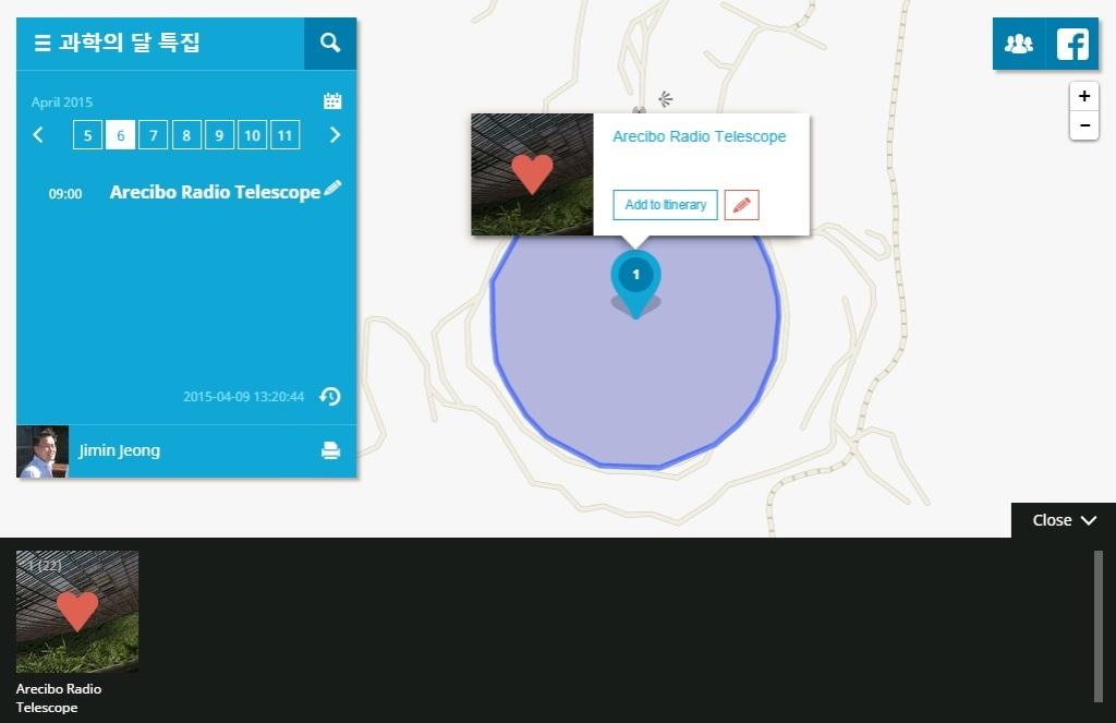 https://arrangy.com/?#arrangy:map=17/18.34451/-66.75291&itinfo=16/20150406//0 (Arecibo Observatory - Arrangy.com)